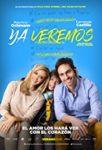 メキシコ映画『Ya Veremos』のプレミアに行ってきました